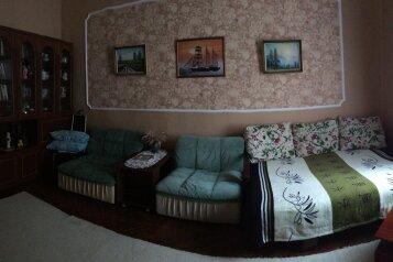 2-комн. квартира, 45 кв.м. на 7 человек, улица Ломоносова, Ореанда, Ялта - Фотография 1