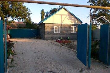 Отдельный дом без хозяев, на одну семью для отдыха , 45 кв.м. на 5 человек, 2 спальни, улица Ленина, Камышеватская - Фотография 4