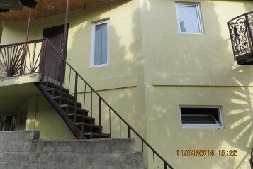 Коттедж  на 4 человека, 1 спальня, Подвойского, 15а, Гурзуф - Фотография 1
