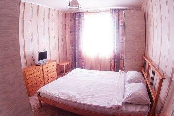 2-комн. квартира, 50 кв.м. на 6 человек, проспект Ленина, 128, Магнитогорск - Фотография 2