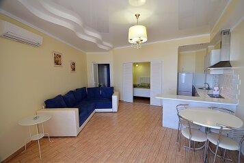 Аппартаменты  на Черноморской набережной, Черноморская набережная на 10 номеров - Фотография 4