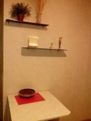 1-комн. квартира, 30 кв.м. на 3 человека, улица Адмирала Юмашева, 15Вк1, Севастополь - Фотография 3