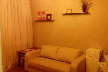 1-комн. квартира, 30 кв.м. на 3 человека, улица Адмирала Юмашева, 15, Севастополь - Фотография 1