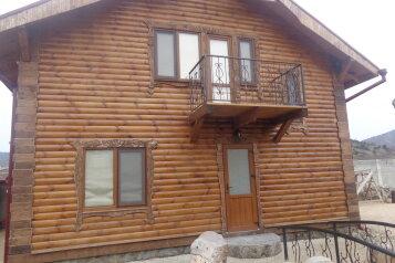 Двухэтажный дом , 150 кв.м. на 13 человек, 2 спальни, Молодёжная площадь, Новый Свет, Судак - Фотография 1