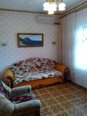 2-комн. квартира, 41 кв.м. на 4 человека, Комсомольская, 1, Алушта - Фотография 1