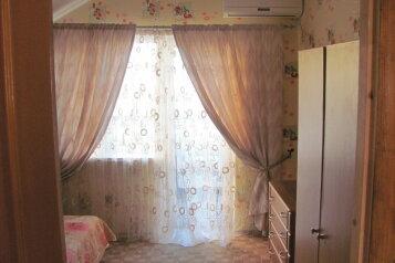 Гостевой Дом , улица Ленина на 4 номера - Фотография 4