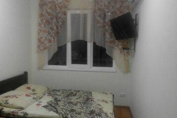 Дом, 40 кв.м. на 4 человека, 2 спальни, улица Горького, 32, Симеиз - Фотография 1