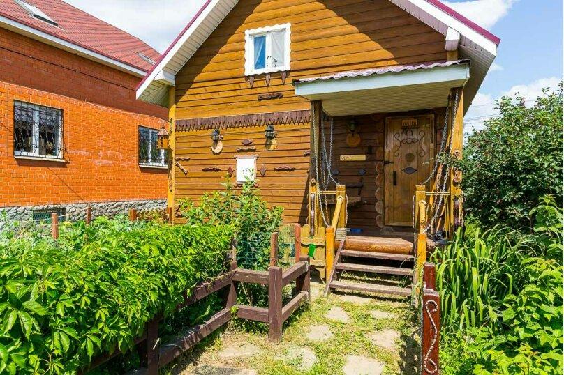 Дом, 200 кв.м. на 6 человек, 3 спальни, село Бисерово, 10, Старая Купавна - Фотография 1