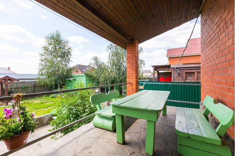 Дом, 200 кв.м. на 6 человек, 3 спальни, село Бисерово, 10, Старая Купавна - Фотография 53