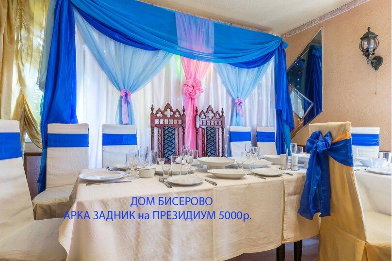 Дом, 200 кв.м. на 6 человек, 3 спальни, село Бисерово, 10, Старая Купавна - Фотография 67