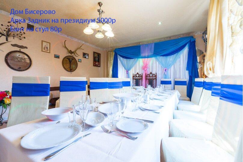 Дом, 200 кв.м. на 6 человек, 3 спальни, село Бисерово, 10, Старая Купавна - Фотография 68