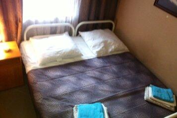 Мини отель квартирного типа, Лиговский проспект, 56Б на 4 номера - Фотография 1