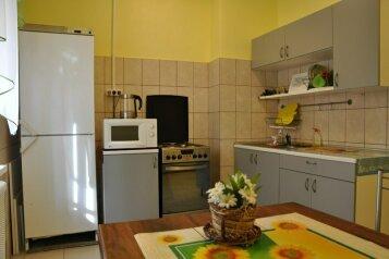 Мини отель квартирного типа, Лиговский проспект на 4 номера - Фотография 3
