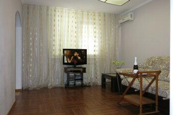 1-комн. квартира, 45 кв.м. на 4 человека, Салмышская улица, 70, Северный округ, Оренбург - Фотография 2