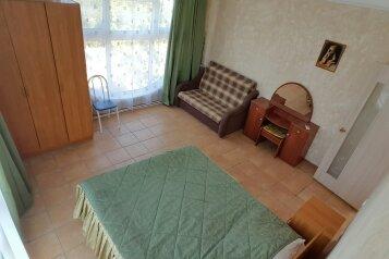 3-комн. квартира, 70 кв.м. на 8 человек, Лиманная улица, Витязево - Фотография 2