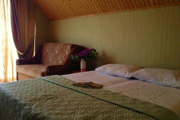 Мини гостиница , Набережная улица, 16/а на 5 номеров - Фотография 3