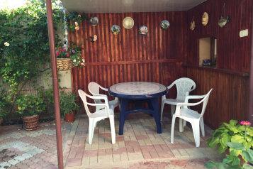 Мини-гостиница на Прокопенко, улица Партизанки Прокопенко на 5 номеров - Фотография 2