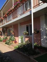 Мини-гостиница на Прокопенко, улица Партизанки Прокопенко на 5 номеров - Фотография 1