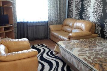1-комн. квартира, 40 кв.м. на 4 человека, строителей, Дивеево - Фотография 1