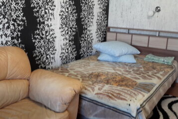 1-комн. квартира, 40 кв.м. на 4 человека, строителей, Дивеево - Фотография 2