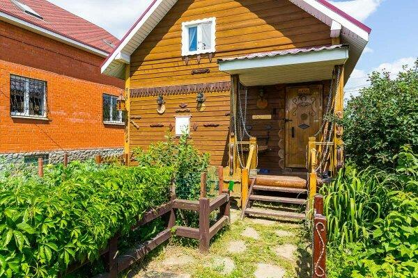 Дом, 200 кв.м. на 20 человек, 3 спальни, село Бисерово, 10, Старая Купавна - Фотография 1