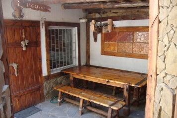 Дом на 8 человек, 3 спальни, Санаторская, Евпатория - Фотография 1