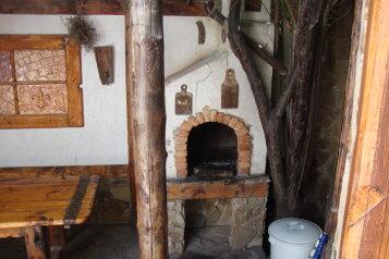 Дом на 8 человек, 3 спальни, Санаторская, Евпатория - Фотография 2