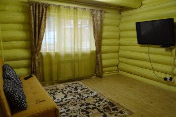 Гостевой Дом на Байкале, 140 кв.м. на 6 человек, 2 спальни, улица Яблонева, 4, Иркутск - Фотография 4