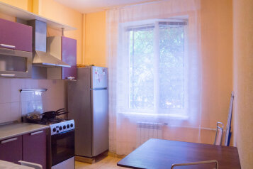 1-комн. квартира на 3 человека, улица Войкова, Сочи - Фотография 3