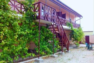 Гостиница, Земляничная улица на 7 номеров - Фотография 1