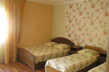Дом в частном секторе, Приморская  на 8 номеров - Фотография 3