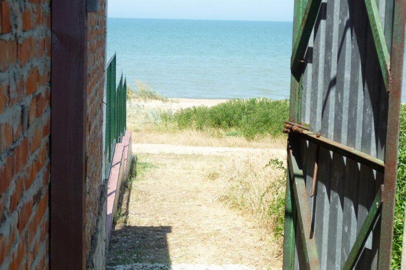 Дом с выходом на пляж на 4 человека, 2 спальни, Школьная улица, 11, Ильич - Фотография 5