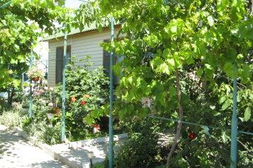 Дом на 4 человека, 2 спальни, улица Антонова, 1, Коктебель - Фотография 1