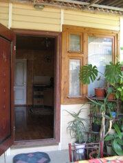 Дом на 4 человека, 2 спальни, улица Антонова, 1, Коктебель - Фотография 3