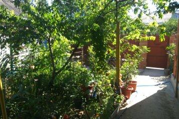 Дом на берегу Ейского лимана, 60 кв.м. на 6 человек, 4 спальни, Амурская улица, 15, Ейск - Фотография 1