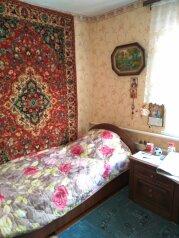 Дом на берегу Ейского лимана, 60 кв.м. на 6 человек, 4 спальни, Амурская улица, Ейск - Фотография 3