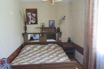 2-комн. квартира, 43 кв.м. на 5 человек, улица Ленина, 89 А, Судак - Фотография 1