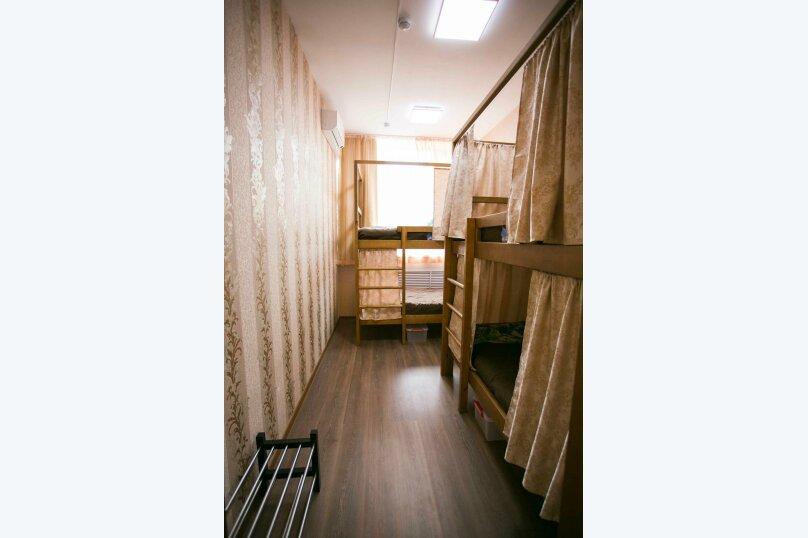 """Хостел """"Рус Иркутск"""", улица Дзержинского, 1 на 8 номеров - Фотография 30"""