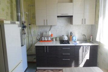 Семейный отдых , 65 кв.м. на 6 человек, 3 спальни, Каменный переулок, Должанская - Фотография 1