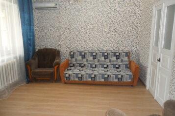 Семейный отдых , 65 кв.м. на 6 человек, 3 спальни, Каменный переулок, Должанская - Фотография 3