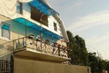 Гостевой дом , Адлейба на 4 номера - Фотография 4
