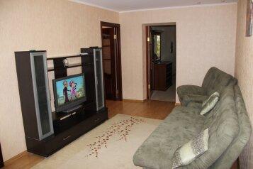 2-комн. квартира, 54 кв.м. на 4 человека, улица Красных Партизан, Краснодар - Фотография 3