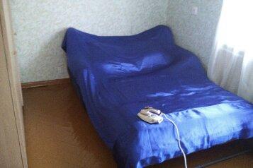 2-комн. квартира, 40 кв.м. на 6 человек, Курская улица, 56, село Волконка, Сочи - Фотография 1