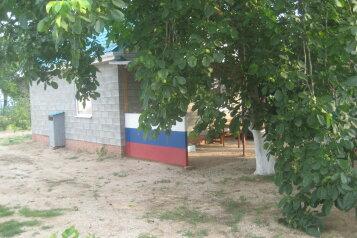 Дом для отдыха на Азовском море (ст.Камышеватская), 42 кв.м. на 5 человек, 2 спальни, Морская улица, Камышеватская - Фотография 2