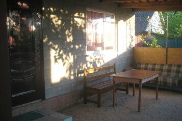 Дом для отдыха на Азовском море (ст.Камышеватская), 42 кв.м. на 5 человек, 2 спальни, Морская улица, 56, Камышеватская - Фотография 3