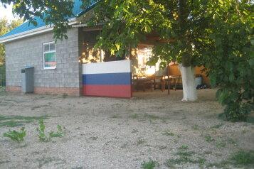 Дом для отдыха на Азовском море (ст.Камышеватская), 42 кв.м. на 5 человек, 2 спальни, Морская улица, 56, Камышеватская - Фотография 1