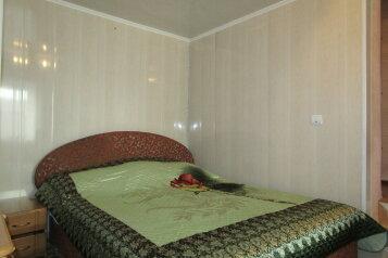 1-комн. квартира на 4 человека, Д.Ульянова, Евпатория - Фотография 1