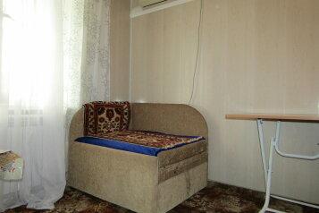 1-комн. квартира на 4 человека, Д.Ульянова, Евпатория - Фотография 4