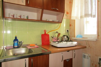 1-комн. квартира, 21 кв.м. на 3 человека, Д.Ульянова, Евпатория - Фотография 3