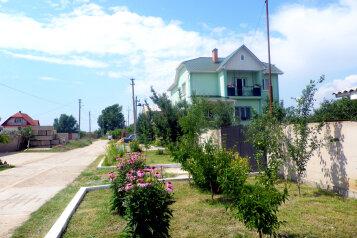 Гостевой дом, Светлая улица, 3 на 9 номеров - Фотография 4